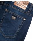 7016 Dgaken джинсы мужские батальные синие осенние стрейчевые (32-42, 8 ед.): артикул 1097674
