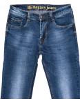 7881 Regass мужские синие осенние стрейчевые (29-38, 8 ед.): артикул 1097684
