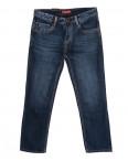 7886 Regass мужские синие осенние котоновые (31-38, 8 ед.): артикул 1097685