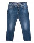 7887 Regass мужские синие осенние котоновые (30-38, 7 ед.): артикул 1097688