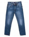 7889 Regass мужские батальные синие осенние котоновые (32-38, 7 ед.): артикул 1097689