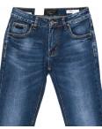 9228 God Baron джинсы мужские синие осенние котоновые (29-38, 8 ед.): артикул 1097724