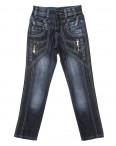 0127 Sevilla джинсы на мальчика модные синие осенние котоновые (30-35, 6 ед.): артикул 1097847