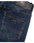 9350 Resalsa джинсы мужские с царапками осенние стрейчевые (29-36, 7 ед.): артикул 1098044