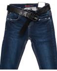 5074 Sessanta джинсы женские синие осенние стрейчевые (25-30, 6 ед.): артикул 1098163