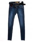 5075 Sessanta джинсы женские синие осенние стрейчевые (25-30, 6 ед.): артикул 1098164