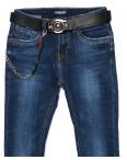 1900 Hanleby джинсы женские зауженные осенние стрейчевые (25-30, 6 ед.): артикул 1098316