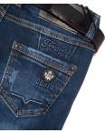 1905 Hanleby джинсы женские зауженные осенние стрейчевые (25-30, 6 ед.): артикул 1098318