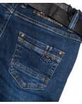 1902 Hanleby джинсы женские зауженные осенние стрейчевые (25-30, 6 ед.): артикул 1098319