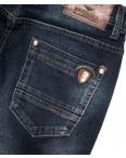 6112 Fansida джинсы мужские батальные синие осенние стрейчевые (32-38, 8 ед.): артикул 1098367