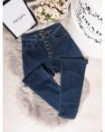1354 enzim Its Basic (32-40, норма, 6 ед.) джинсы женские осенние стрейчевые: артикул 1084355