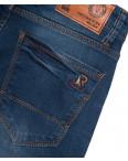 0685 Red Moon джинсы мужские синие осеннии стрейчевые (31-38, 6 ед.): артикул 1098600