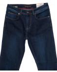 0173 Red Moon джинсы мужские синие осеннии стрейчевые (31-38, рост 38, 6 ед.): артикул 1098581