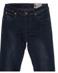 0292 Red Moon джинсы мужские синие осеннии стрейчевые (31-38, 6 ед.): артикул 1098590