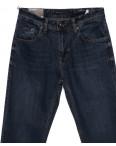 0228 Red Moon джинсы мужские синие осеннии котоновые (31-38, 6 ед.): артикул 1098597