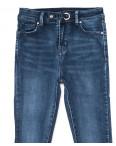3379 New jeans американка синяя осенняя стрейчевая (25-30, 6 ед.) : артикул 1098623
