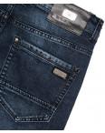 0053 Mr.King джинсы мужские синие осенние стрейч-котон (30-38, 8 ед.): артикул 1098917