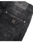 0005 Mr.King джинсы мужские молодежные темно-серые осенние стрейч-котон (28-34, 8 ед.): артикул 1098938