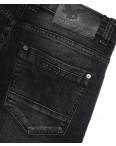 0009 Mr.King джинсы мужские молодежные темно-серые осенние стрейч-котон (28-34, 8 ед.): артикул 1098939