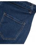 0709 Mnyluman мом полубатальный синий осенний стрейчевый (28-33, 6 ед.): артикул 1099077