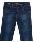 2021 DSOUAVIET джинсы мужские синие осенние стрейчевые (29-38, 8 ед.): артикул 1099185