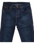 3010 DSOUAVIET джинсы мужские батальные синие осенние стрейчевые (32-38, 8 ед.): артикул 1099186