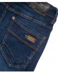 2060 DSOUAVIET джинсы мужские синие осенние стрейчевые (29-38, 8 ед.): артикул 1099187
