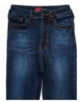 0833-2 Relucky американка синяя зимняя на байке стрейчевая (25-30, 6 ед.): артикул 1099193