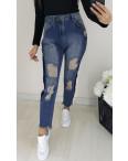 0400 Green River джинсы женские с рванкой котоновые (27-32, 6 ед.): артикул 1099240