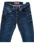 6163 Fashion Red джинсы мужские с царапками осенние стрейчевые (29-36, 8 ед.): артикул 1099298
