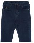 3472 New jeans американка синяя осенняя стрейчевая (25-30, 6 ед.): артикул 1099326