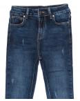 3460 New jeans американка с царапками синяя осенняя стрейчевая (25-30, 6 ед.): артикул 1099330