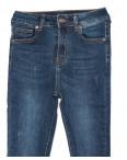 3464 New jeans американка с царапками модная синяя осенняя стрейчевая (25-30, 6 ед.): артикул 1099339