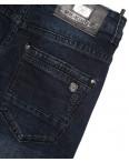 0078 Mr.King джинсы мужские синие осенние стрейчевые (29-38, 8 ед.): артикул 1099389