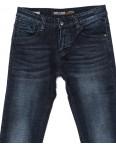 0080 Mr.King джинсы мужские молодежные синие осенние стрейчевые (28-34, 8 ед.): артикул 1099391