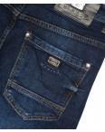 9006 Mr.King джинсы мужские синие осенние стрейчевые (31-38, 8 ед.): артикул 1099392