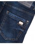 9010 Mr.King джинсы мужские синие осенние стрейчевые (30-38, 8 ед.): артикул 1099394