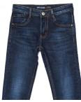 9009 Mr.King джинсы мужские молодежные синие осенние стрейчевые (28-34, 8 ед.): артикул 1099395