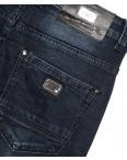 0079 Mr.King джинсы мужские синие осенние стрейчевые (30-38, 8 ед.): артикул 1099396