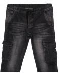 0023 Mr.King джинсы мужские на резинке с карманами темно-серые осенние стрейчевые (30-38, 8 ед.): артикул 1099398