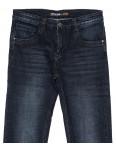 0076 Mr.King джинсы мужские полубатальные синие осенние стрейчевые (32-38, 8 ед.): артикул 1099399