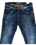 6204 Destry джинсы мужские модные синие осенние стрейчевые (29-36, 8 ед.): артикул 1099401