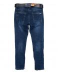 1239 M.Sara джинсы мужские синие осенние стрейчевые (31-42, 6 ед): артикул 1099530
