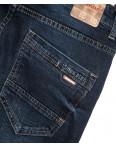 1991-2 Viman джинсы мужские с царапками синие осенние стрейчевые (29-36, 6 ед): артикул 1099535