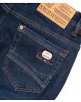 2992 Winning джинсы мужские молодежные синие на флисе зимние стрейчевые (27-34, 8 ед): артикул 1099541