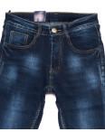 0308 Denim Fashion джинсы мужские молодежные зауженные синие осенние стрейчевые (28-34, 8 ед.): артикул 1099831