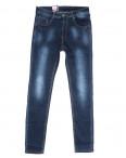 0305 Denim Fashion джинсы мужские молодежные зауженные синие осенние стрейчевые (28-34, 8 ед.): артикул 1099840