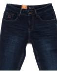 2023 LS джинсы мужские молодежные на флисе зимние стрейч-котон (28-36, 8 ед.): артикул 1099943