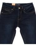 2055 LS джинсы мужские молодежные на флисе зимние стрейч-котон (28-36, 8 ед.): артикул 1099949