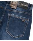 7953-6 Regass джинсы мужские полубатальные осенние стрейчевые (32-38, 7 ед.): артикул 1100369